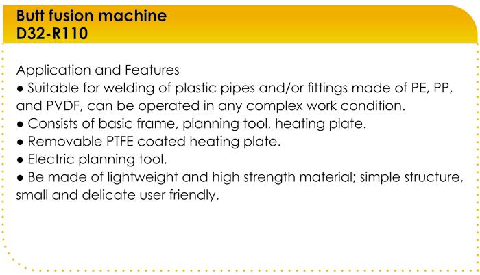 مشخصات فنی دستگاه جوش پلی اتیلن دستی 110