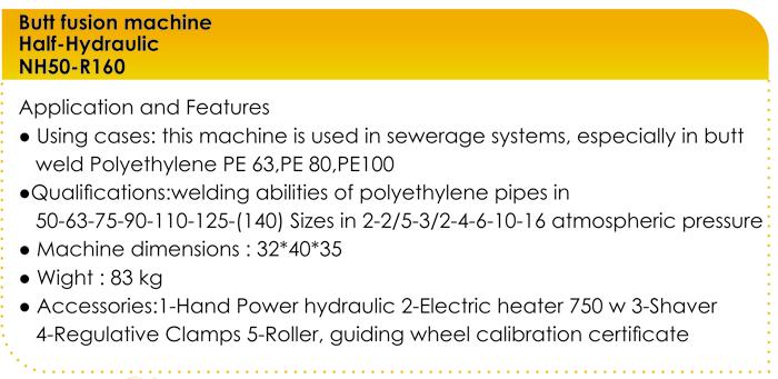 مشخصات دستگاه جوش پلی اتیلن نیمه هیدرولیک 160