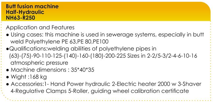 مشخصات فنی دستگاه جوش پلی اتیلن نیمه هیدرولیک 250