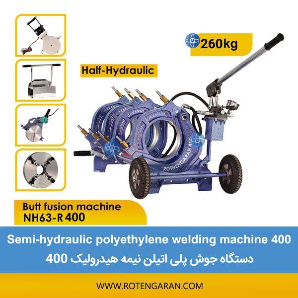 دستگاه جوش پلی اتیلن نیمه هیدرولیک 400